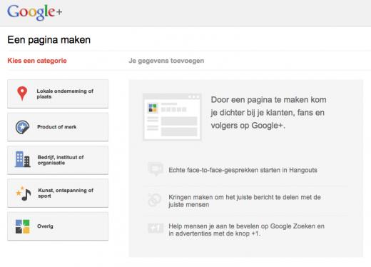 Google+ Pagina aanmaken