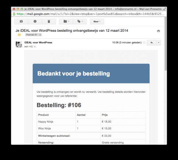 WooCommerce bestelling ontvangstbewijs e-mail